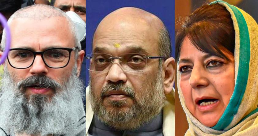 'Gupkar Gang' to UP's 'Conversion Jihadis', Featured news found new 'Villainous' variants