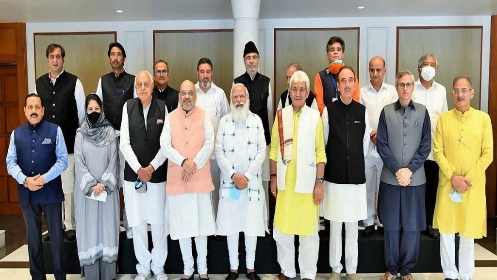 How Delhi got its way in the J&K All-Party Meet