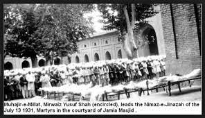 13 July 1931 Martyr's Day: A historical perspective, When 22 were martyred to complete Zohar Azaan