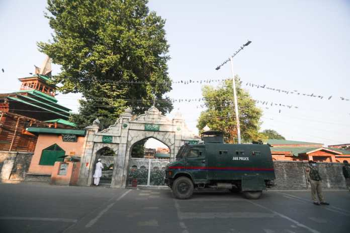 13 July 1931 Martyr's Day; Roads leading to venue sealed, Unionists forced to hold closed-door function