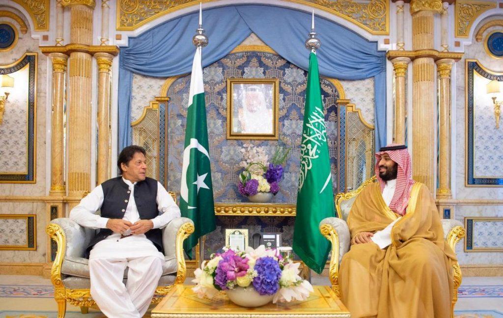 Pakistan & Saudi Arabia agree to work on Kashmir, Palestine, Yemen