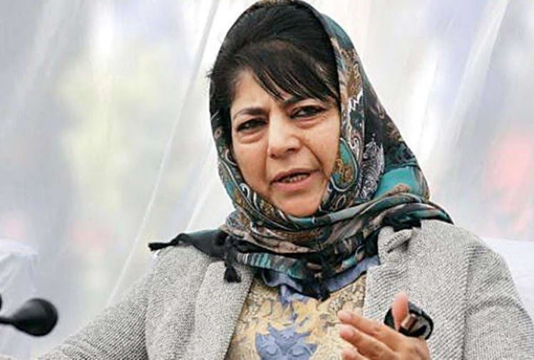 Won't contest Polls until both constitutions are applied: Mehbooba Mufti