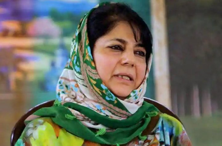 Day will surely come when Articles 370, 35-A would be restored: Mehbooba Mufti