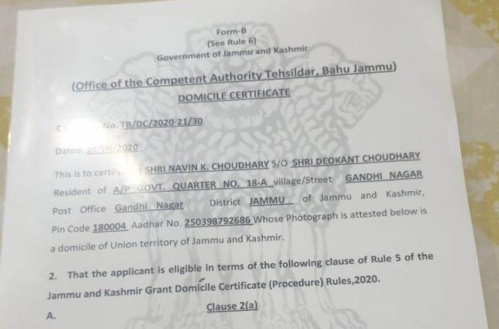 Deadline extended for J&K domicile certificate as govt got cold response to the offer