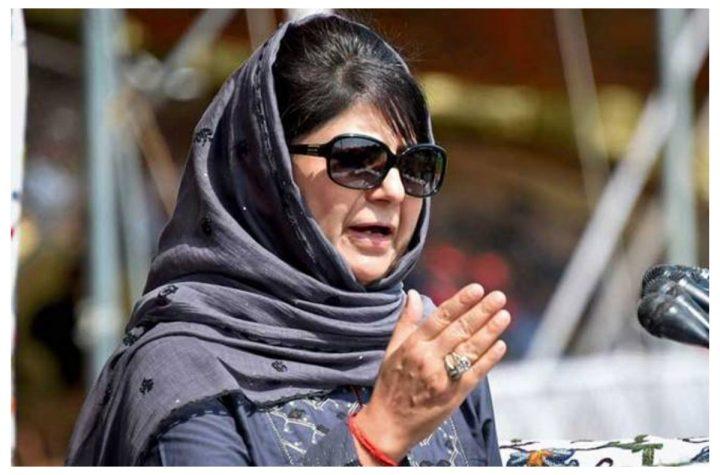GOI turning Kashmir into open air jail: Mehbooba Mufti
