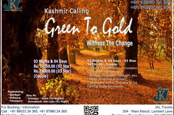 Tourism promotional campaign concludes in Kolkatta
