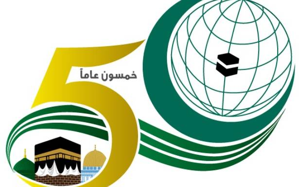 Organisation of Islamic Cooperation asks India to reverse decision of scrapping special status of J&K