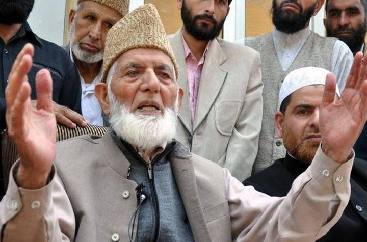 Syed Ali Shah Geelani, Face of Kashmiri Separatist Politics breaths his last at 92, Hamas, WFPIST offer condolences to family