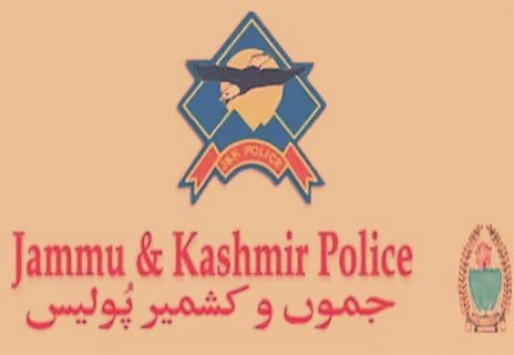 J&K Police to seize vehicles, houses under UAPA