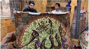 Market demand increasing for Calligraphic Kashmiri Silk Carpets